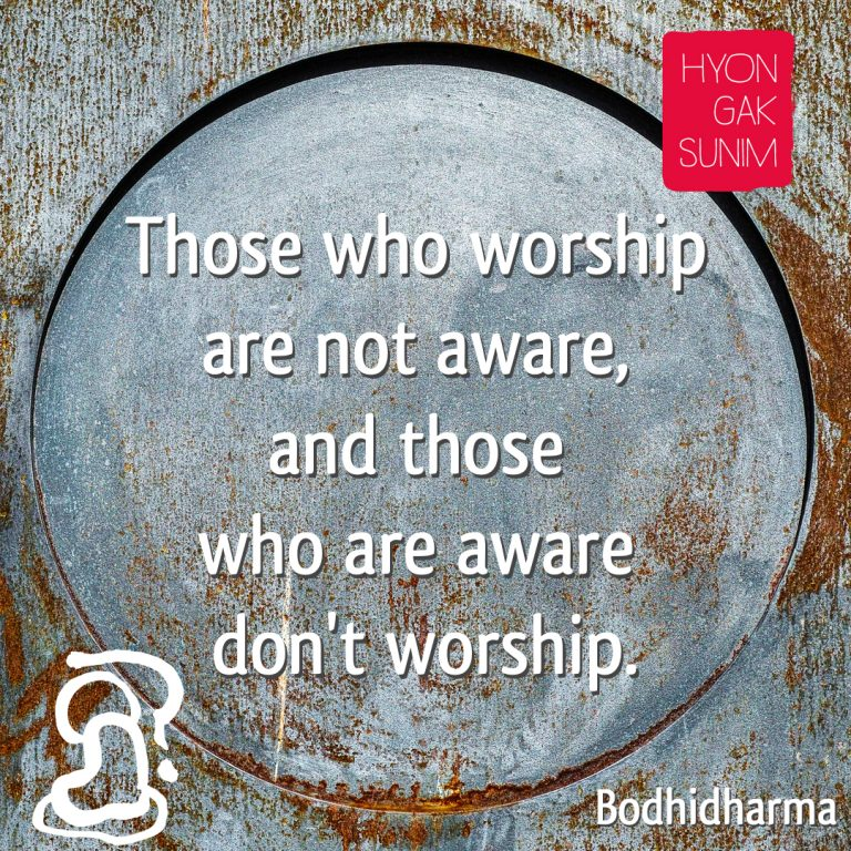 05.Worship_Bodhidharma